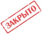 Режим работы ПВЗ Москва и Санкт-Петербург