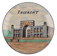 Ляган Риштанская Керамика 42 см. плоский, Ташкент